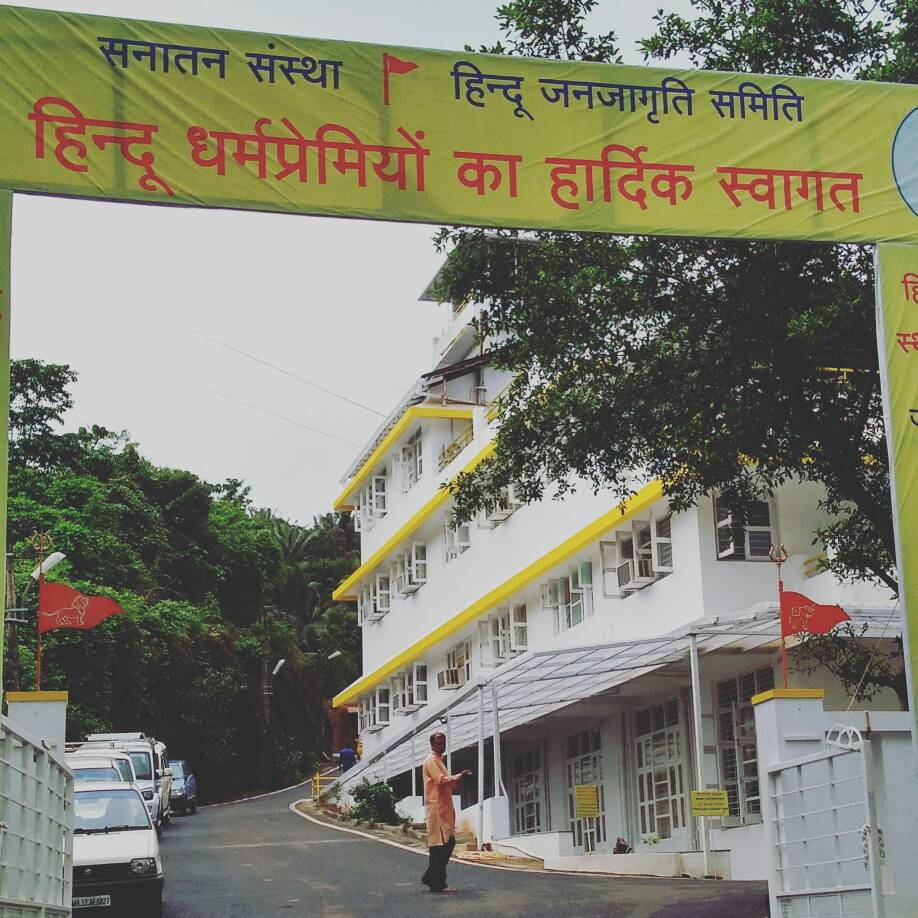 The headquarters of the Sanatan Sanstha in Ponda. Credit: Sneha Vakharia