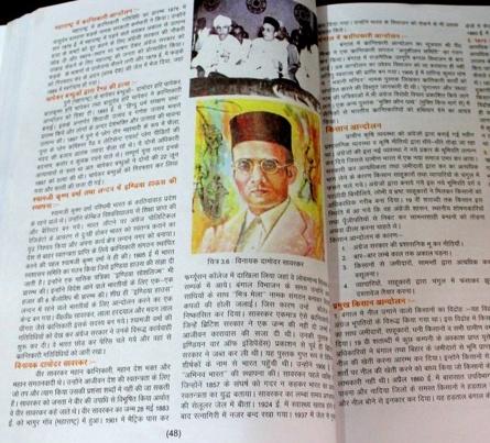 Rajasthan Textbooks Will No Longer Call Savarkar a 'Brave Revolutionary'