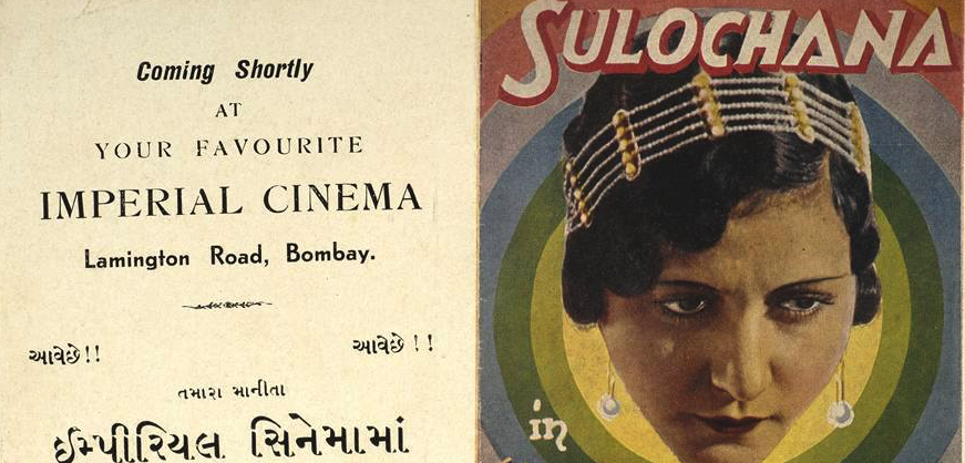 Shalom Bollywood: The Role of the Jewish in Hindi Cinema