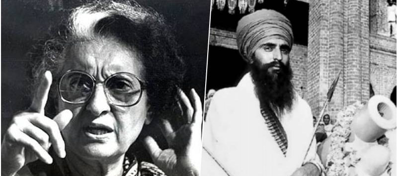 How Sabotage By Indira Gandhi's Advisors Paved the Way for Operation Blue Star