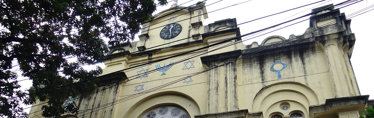 To Kolkata, From Baghdadi Jews, With Love