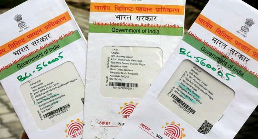 The Supreme Court will hear Aadhar pleas on July 18-19. Credit: PTI