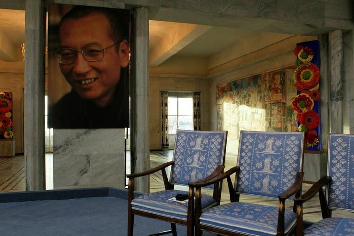 China's Nobel Peace Prize-Winning Dissident Liu Xiaobo's Life With 'No Enemies'