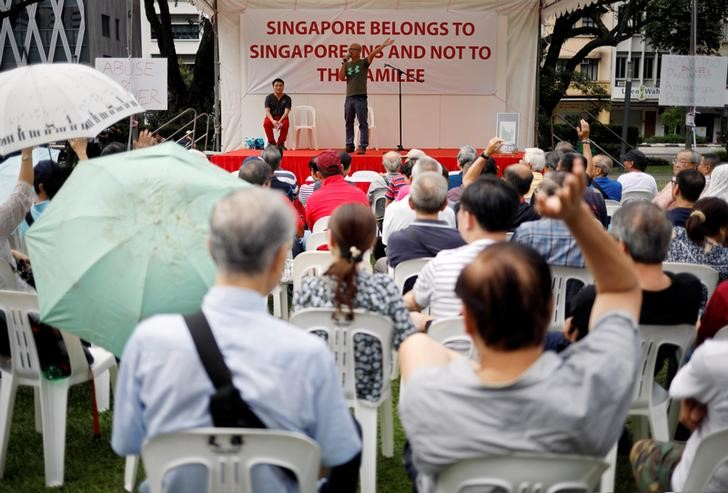Protest Calls for Inquiry Into Singapore PM's Alleged Abuse of Power