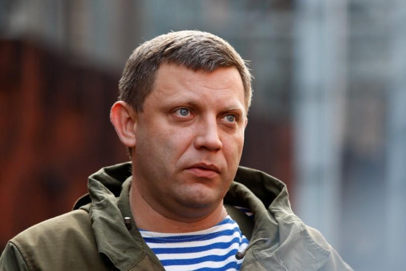 Pro-Russian Rebel Leader in East Ukraine Plans New State