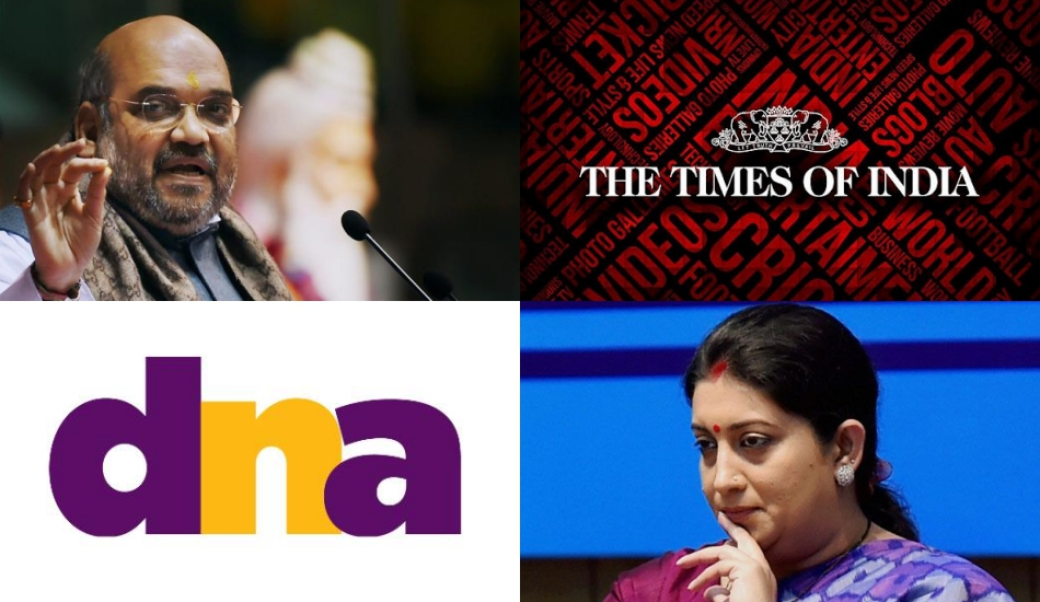 Stories on Amit Shah's Assets, Smriti Irani's 'Degree' Vanish From TOI, DNA