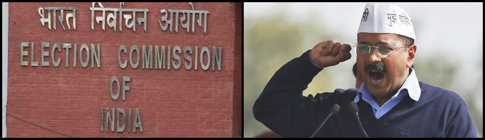 Will the Modi Government Give the Election Commission More Power So It Is Fully Independent?