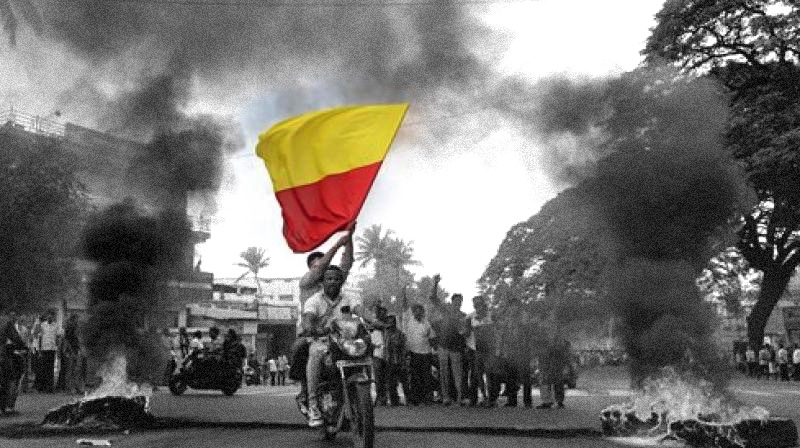 The History, Dilemmas and Dangers of Karnataka's Flag Debate