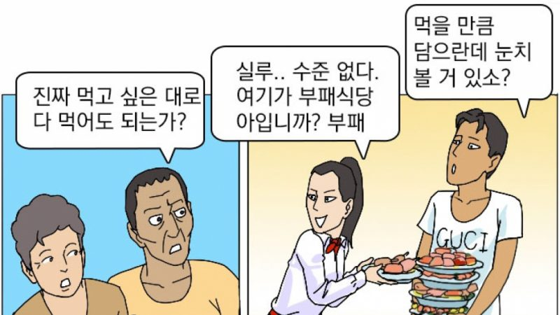 North Korean Cartoonist Depicts Life of Those Who Escape