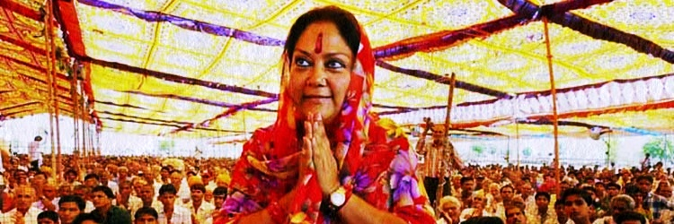 Sorry Vasundhara Raje, What You Wrote on Lynchings is Far Too Little, Far Too Late