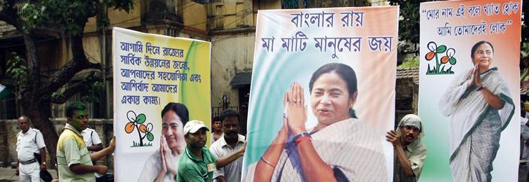How Trinamool Congress is Turning Bengal in to an Invincible Fortress
