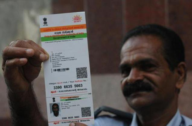 Linking Aadhaar Number to Bank Accounts Mandatory: RBI