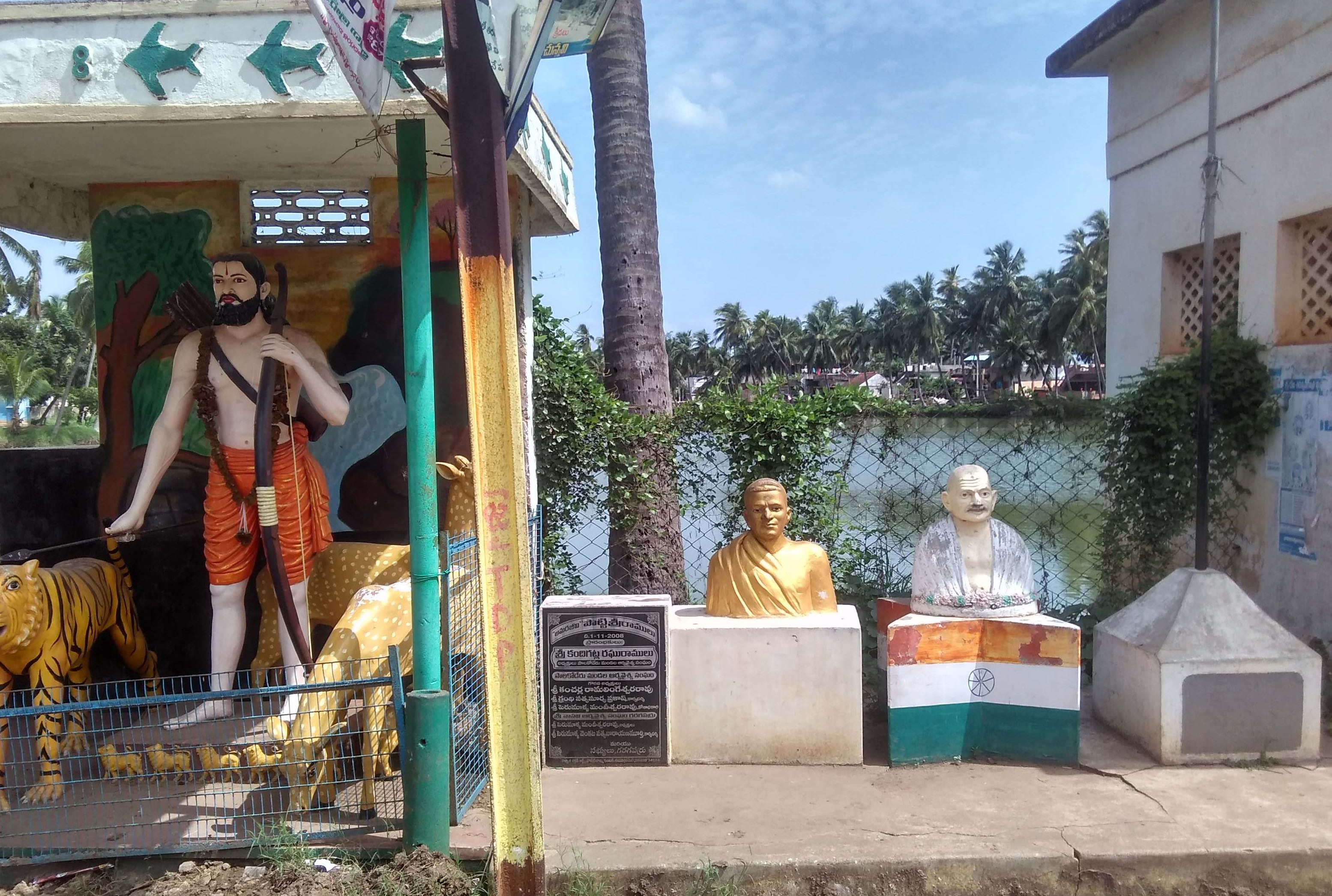 The statues of Mahatma Gandhi, Alluri Sita Rama Raju and Potti Sreeramulu on the banks of the village pond. Credit: Rahul Maganti