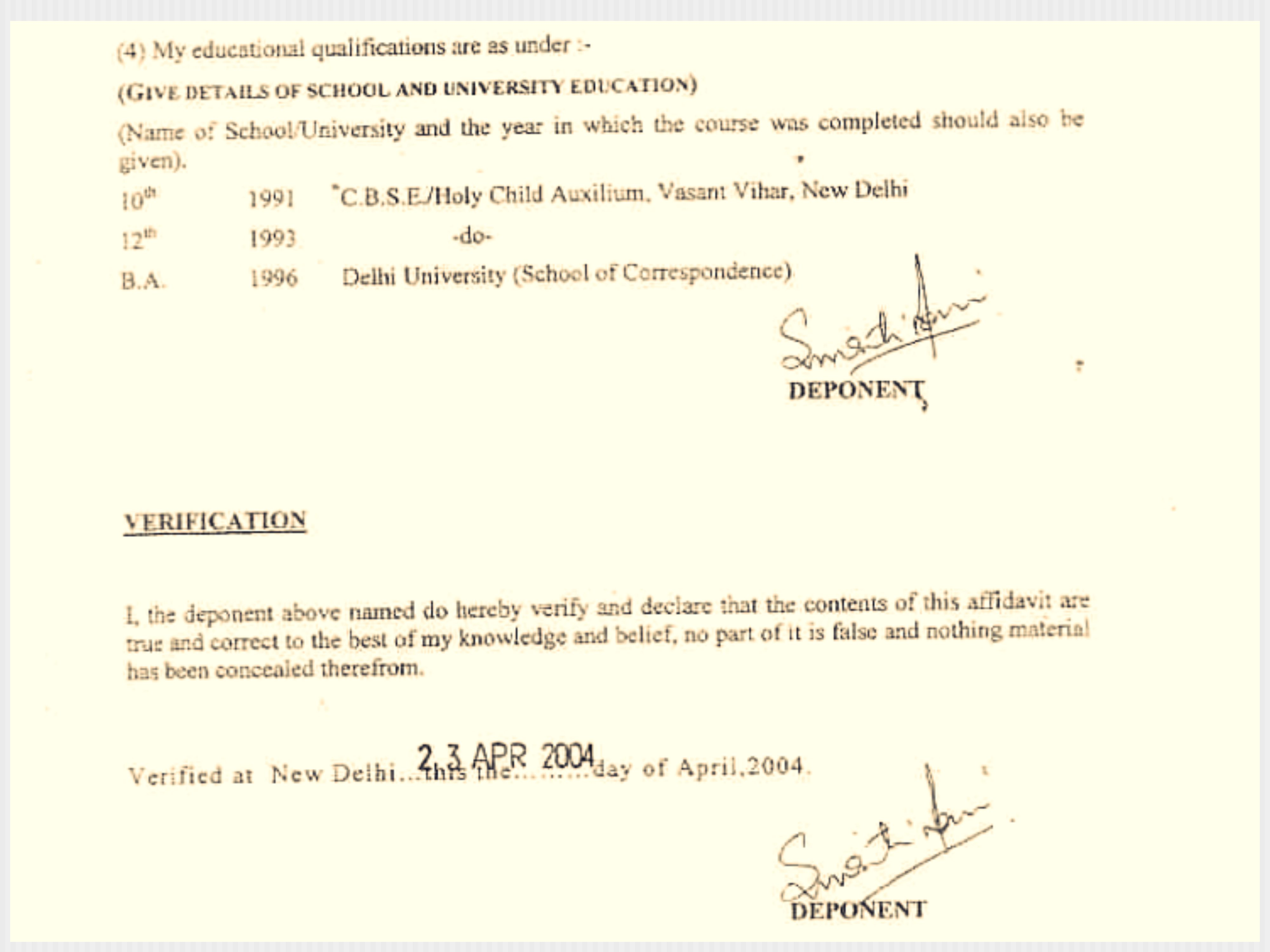 Excerpt from Smriti Irani's 2004 election affidavit. The full affidavit may be accessed at the ADR website.