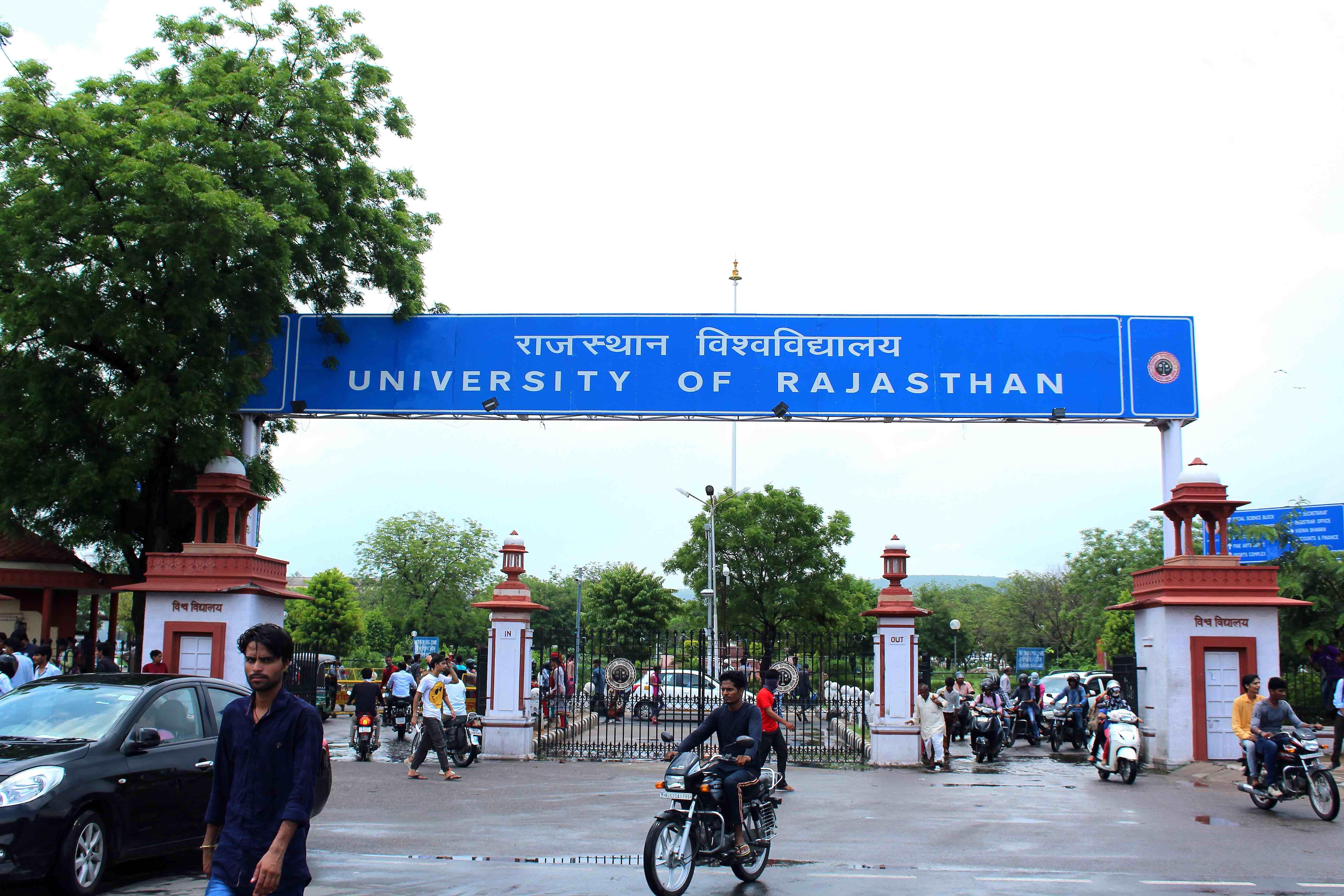 Entrance of the University of Rajasthan. Credit: Shruti Jain