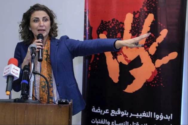 Jordan, Tunisia Make Strides Towards Gender Equality