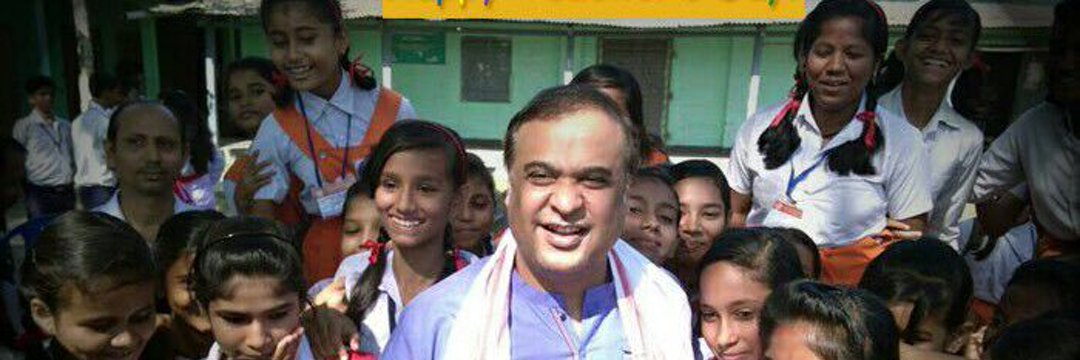 Assam finance minister Himanta Biswa Sarma. Credit: Twitter