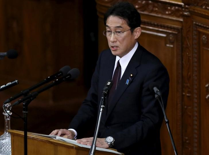 Foreign Minister Appointed to Party Post as Japan's Abe Reshuffles Cabinet