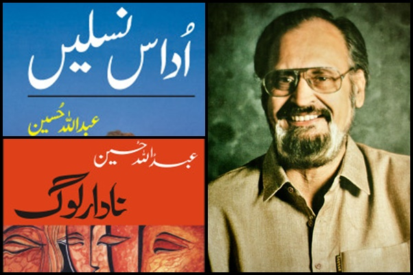 Abdullah Hussein: Pakistan's Chronicler of Defiance and Hope