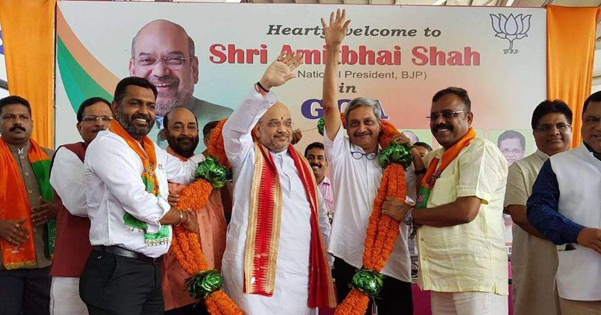 High Court Raps Airport Authority for Allowing Amit Shah's Party Meeting Within Goa Airport Premises