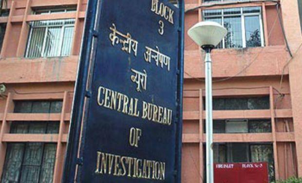 CBI Officer Probing Nirav Modi Case Repatriated to Tripura