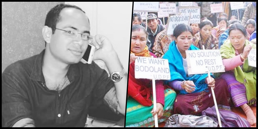 Muslim Student Leader Lafiqul Islam Ahmed Shot Dead in Assam