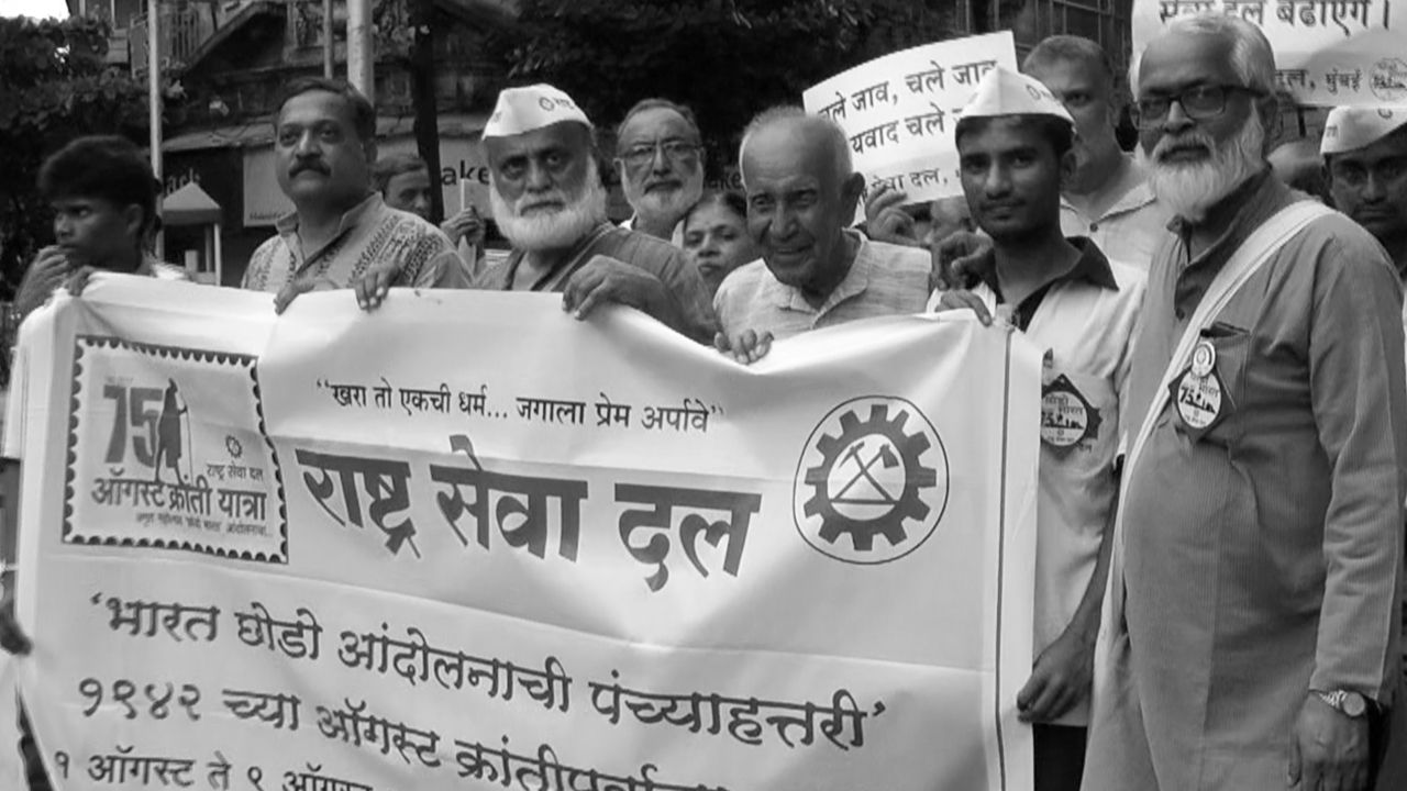 """Watch: Freedom Fighters - """"The Very Idea of India is Under Challenge"""""""