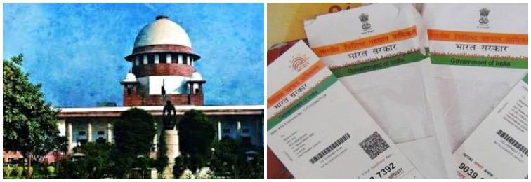 Right to Privacy a Fundamental Right, Says Supreme Court in Unanimous Verdict