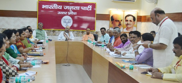 Amit Shah at a meeting in Lucknow of the Uttar Pradesh BJP. Credit: BJP