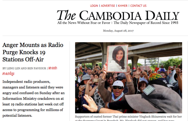 Freedom of Press Under Threat in Cambodia