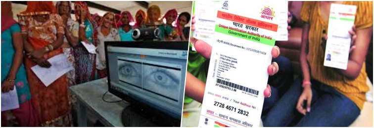 Will the Aadhaar Act Withstand a Constitutional Challenge?