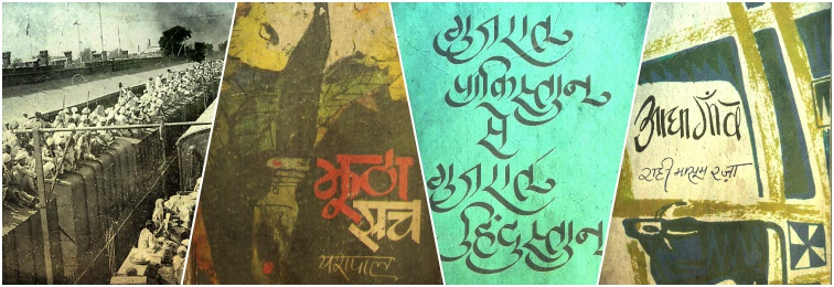 Revisiting Hindi Literary Records of Partition