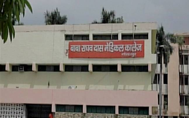 BRD Medical College Fined for 'Serious Violations' of Waste Management Rules