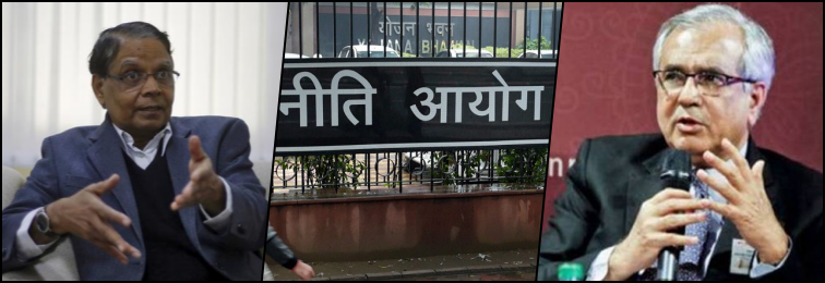Will a New Vice-Chairman Mean a New NITI Aayog?