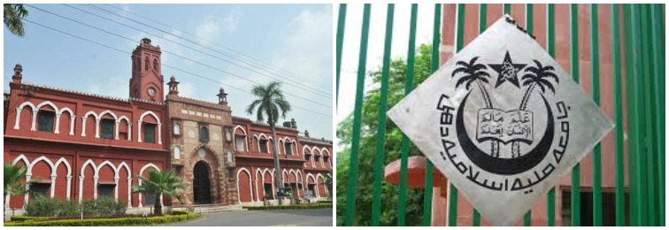 Jamia and the Rationale Behind Special Rights for Minority Institutions