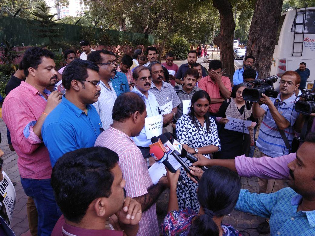 Media, Rights Organisations Condemn Tripura Journalist Santanu Bhowmik's Murder
