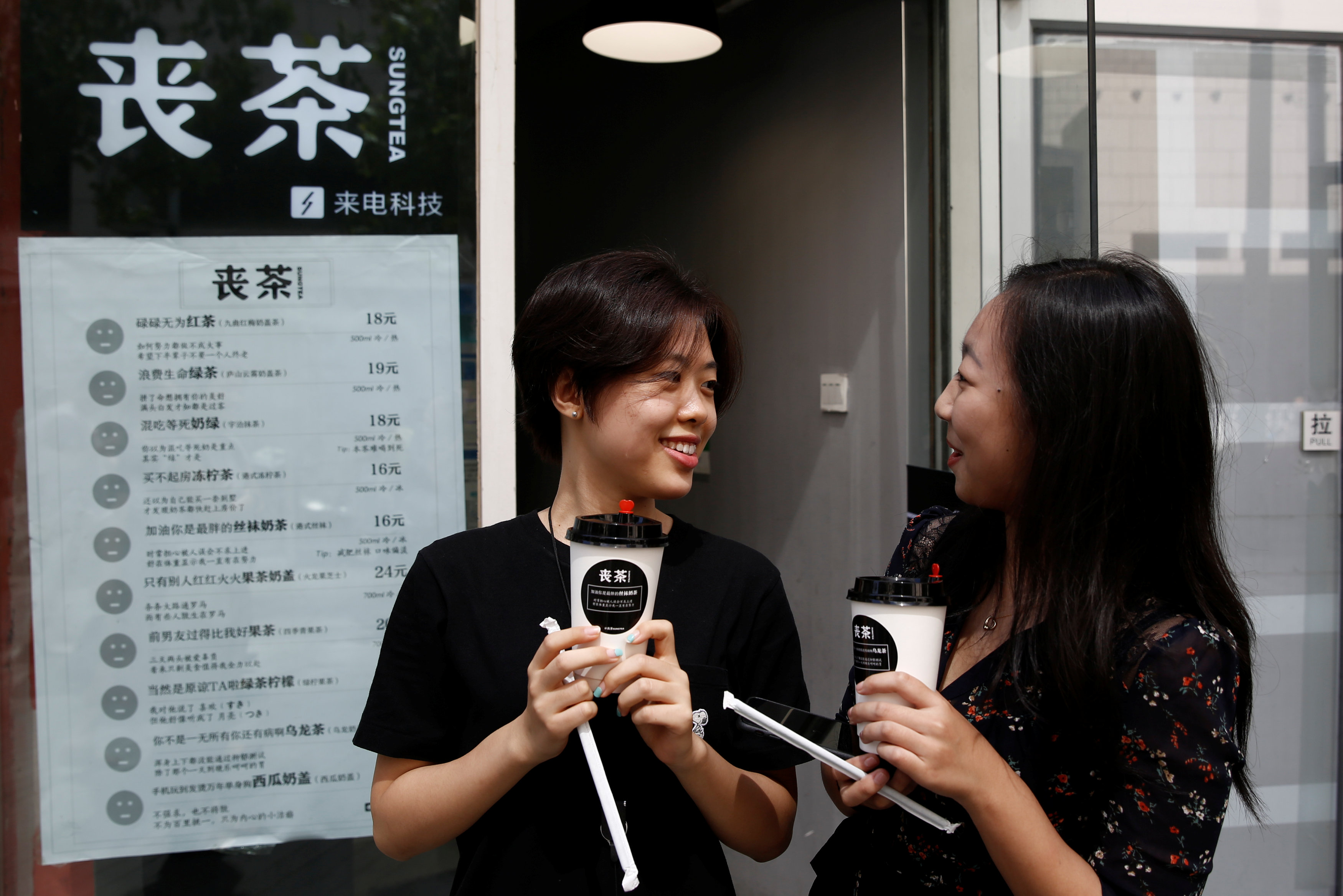 'Sang' Culture and Growing Despondency Among Chinese Millennials