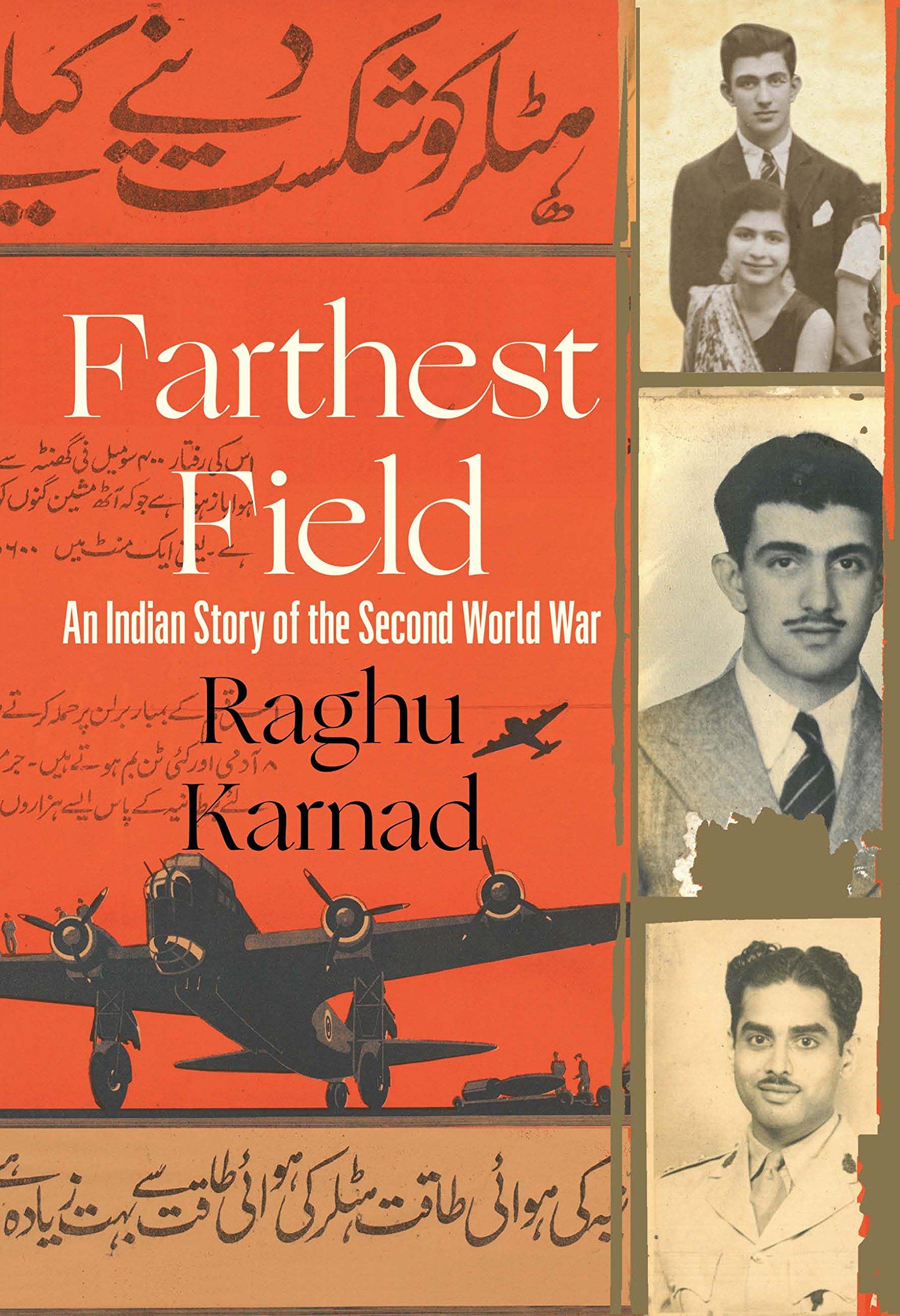 Raghu Karnad Farthest Field Harper Collins, 2015