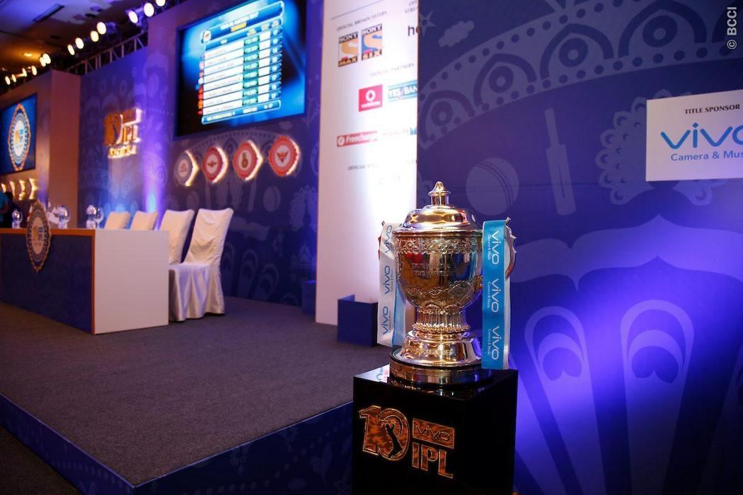 The IPL trophy during the player auction in Bangalore in February 2017. Courtesy: IPL