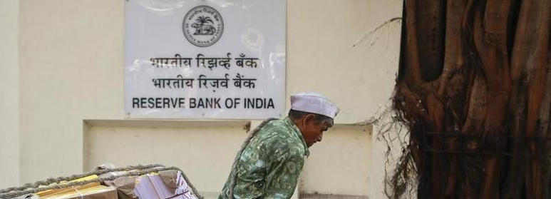 As India's Economy Simmers, What Will the RBI Do?