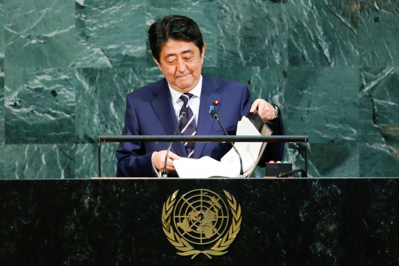 Japan's Abe Expected to Announce Snap Poll Amid Worries Over North Korea Crisis