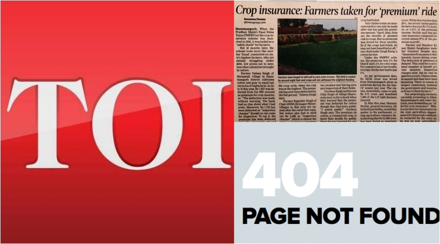times of india, crop insurance, paid news