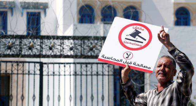 Tunisia Approves Controversial Amnesty Law for Ben Ali-Era Corruption