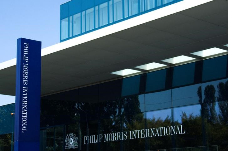 Don't Partner With Philip Morris-Funded Smoking Body, WHO Tells Governments