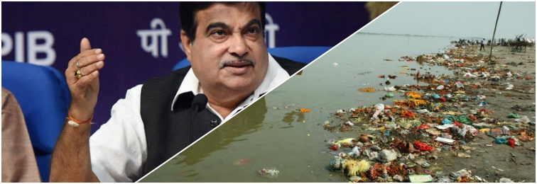 Can Gadkari Clean up the Ganga by 2018?