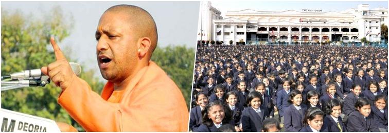 Why Not Ensure City Montessori Admits Disadvantaged Children Before Visiting It, Adityanath?