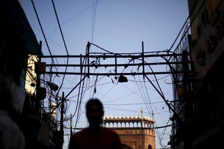 Political Cracks Appear at Maharashtra's Power Regulator as Two Members Step Aside