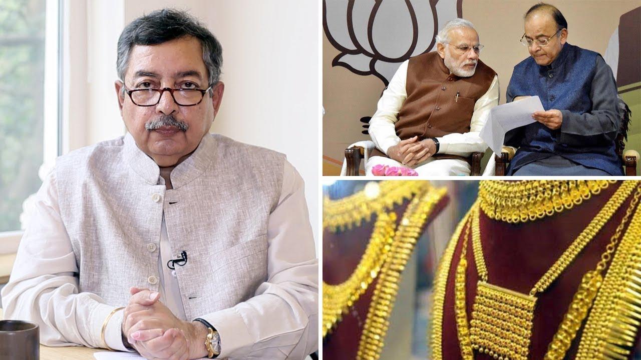 Jan Gan Man Ki Baat: Arun Jaitley and Increase in Gold Imports