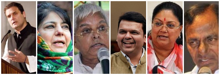 Not Just Congress, BJP and Regional Parties Play Dynasty Politics Too