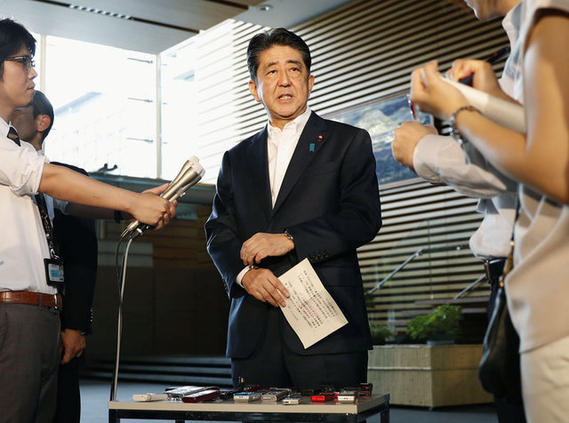 Japan's Shinzo Abe Mulling Snap Election as Early as October